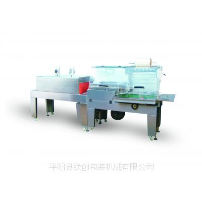 现货供应杯装冲泡奶茶全封热收缩包装机/ 联创包装机械产品