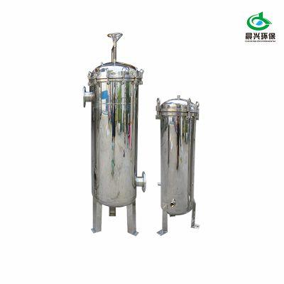 晨兴厂家直销 多袋式过滤器 不锈钢材质 大流量、截污能力强!