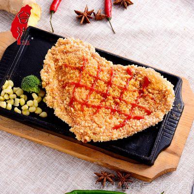 鸡排工厂批发 正新心形鸡排 200g心形大鸡排 生产正新鸡排【图】