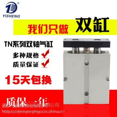 浙江一盛TN/TAD系列双轴双杆气缸 TN25*150