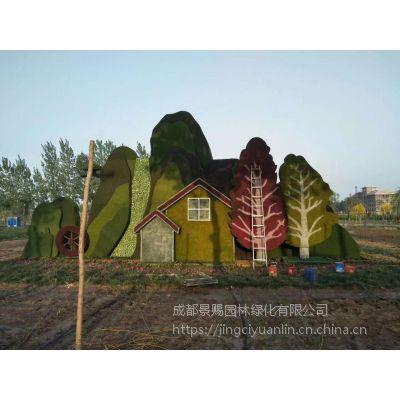 大型景观雕塑厂 佛甲草雕塑 五色草造型