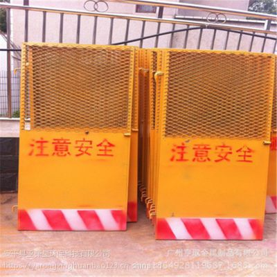 直供建筑施工电梯防护门楼层黄色升降机安全门 静电喷塑防护网