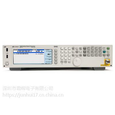美国安捷伦N5171B EXG X 系列射频模拟信号发生器