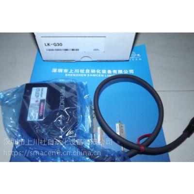 特价销售日本全新原装KEYENCE:LJ-G5001P