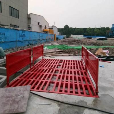 广西南宁哪里有卖工地大门自动冲洗设备、多少钱 鸿安泰-1090