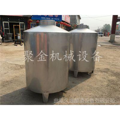 厂家直销酿酒设备 酿酒配套设备 自酿啤酒设备 酿酒生产线