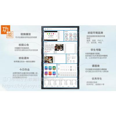【微信公众号定制开发】小程序/微商城/微网站/考勤/微教育