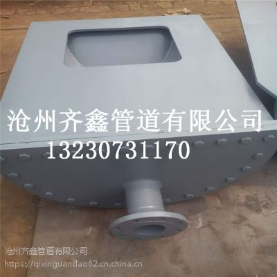 QSK清扫孔,DN50A带放水管清扫孔,齐鑫供应