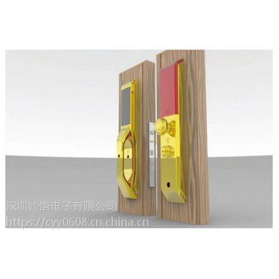 YQ-6指纹 防盗门锁