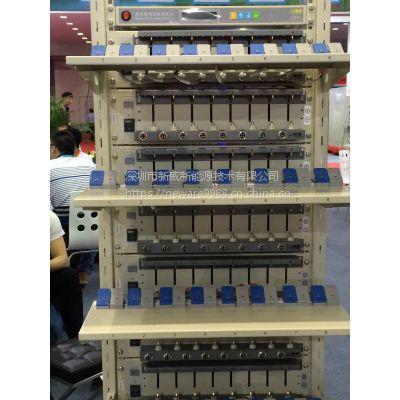 深圳新威电池测试仪生产定制加工、新威分容仪,电池容量检测机器