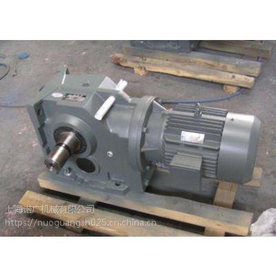 KA97螺旋锥齿轮减速机 颗粒机专用 年前***后几天发货
