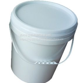 20LF塑胶桶,胶粘剂桶,猪油桶,清洁剂