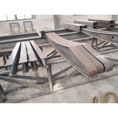 供应低合金高强度结构钢加工管桁架切割(热销)