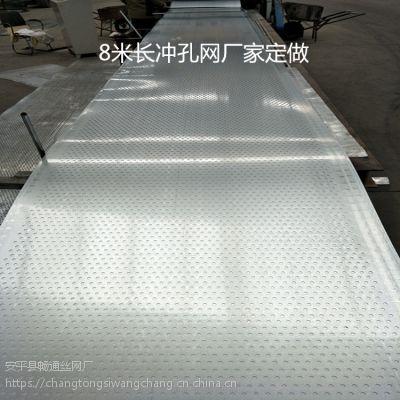 厂家供应2孔2距镀锌卷板冲孔网@微孔卷板冲孔网批发价格