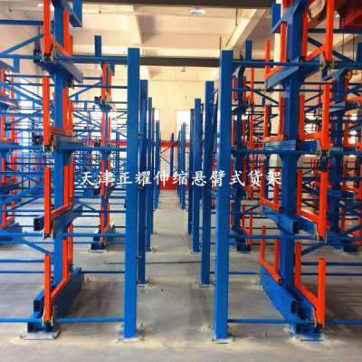 广州石油套管存放架 伸缩悬臂式货架厂家 专用管材存放专家