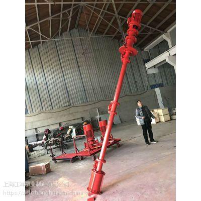 干式电机长轴消防泵XBD10.5/40GJ-RJC 喷淋泵