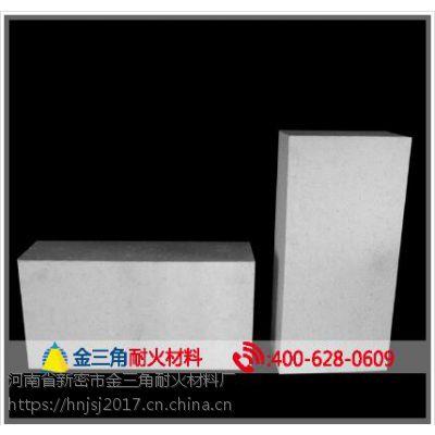 新密高铝耐火砖生产厂家