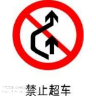 交通标志牌反光标识牌圆盘限高限速禁令牌限速5公里指示牌