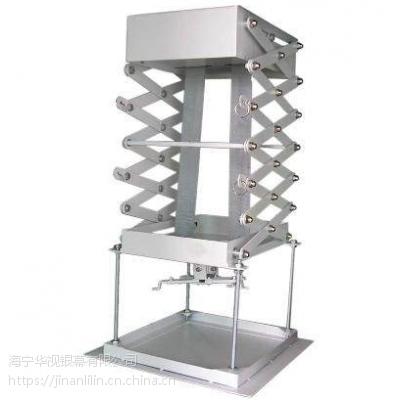 山东投影机电动吊架批发电子限位遥控器调节限位