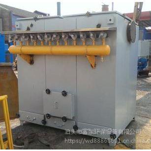 木工车间除尘器生产厂家 泊头市富东环保