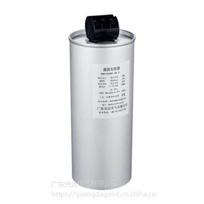 低压自愈式铝外壳硅油防爆补偿电容器光达电气