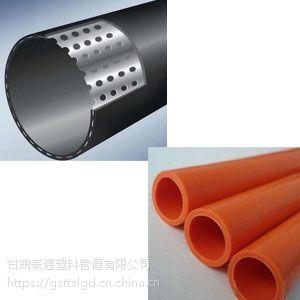 供甘肃金昌孔网钢带管和永昌PE-RT地暖管