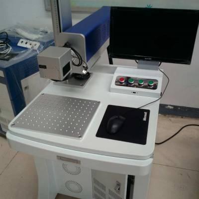 成都自动旋转360度激光打标机,成都大行程分体式30瓦激光刻字机,激光打码机
