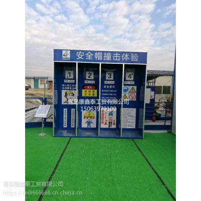河北建筑工程安全体验馆厂家青岛康鑫泰