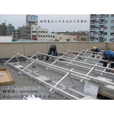 光伏支架热镀锌CZU及异型钢,18622306635诚智泰Q235—345厚度1.5-6