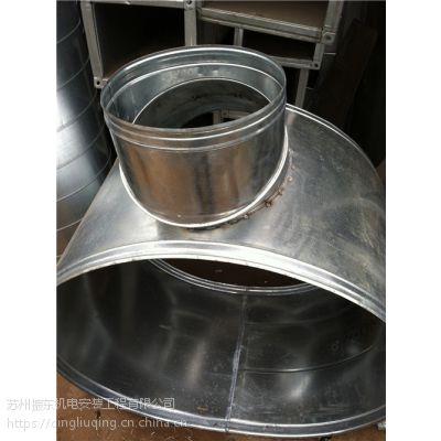 饭店油烟净化器-油雾处理设备安装选振东机电18036821667
