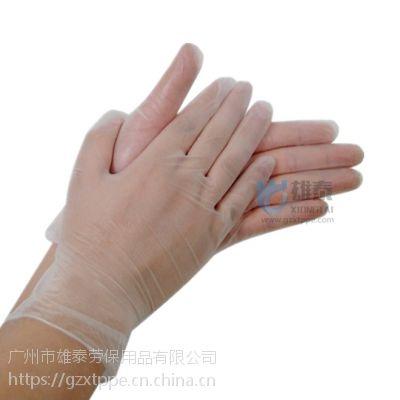 雄泰劳保用品 PVC手套 一次性防护手套 防静电手套