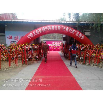 供北京朝阳区团结湖街道 舞台搭建 桁架租赁 活动会议背景板 13716917954 组装