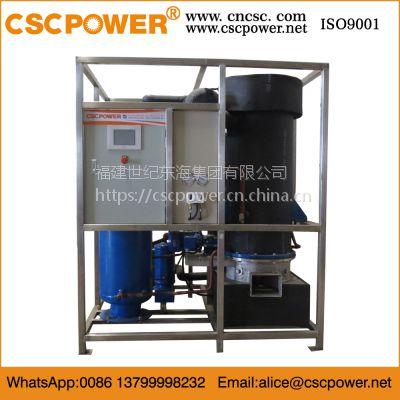 3吨现货 厂家直销 制冷设备 制冰机 管冰机 小型制冷