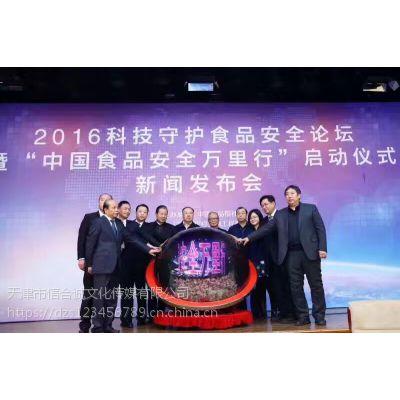 天津开业庆典策划 舞台搭建 会场布置 演出服务一条龙服务