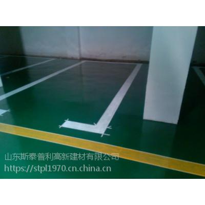 潍坊附近厂家二十元包做环氧地坪漆地面