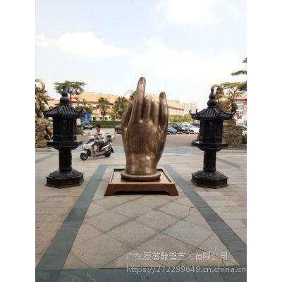 东莞铸铜雕塑设计公司定制广场主题摆件铸铜佛手佛像雕像