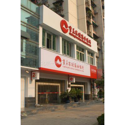 湖南农商银行3M灯箱布贴膜招牌有什么特点?