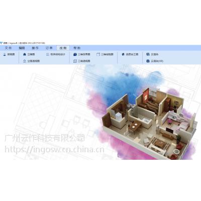 定制家具设计家具生产用什么软件