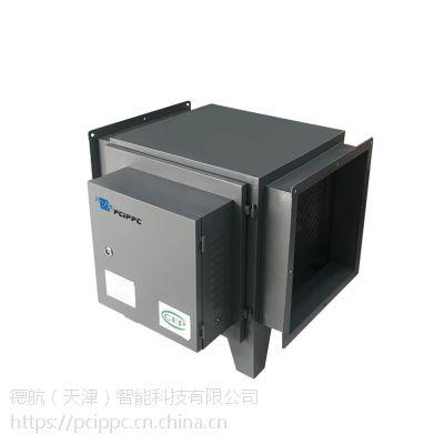 PCIPPC-油烟净化器 维保厨房油烟机设备