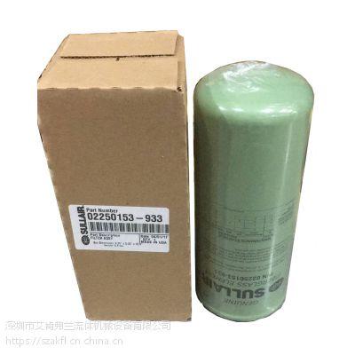 油过滤芯厂家直销一手货源美国寿力原厂正品配件