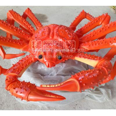 仿真动物蟹雕塑 玻璃钢帝皇蟹雕塑厂家