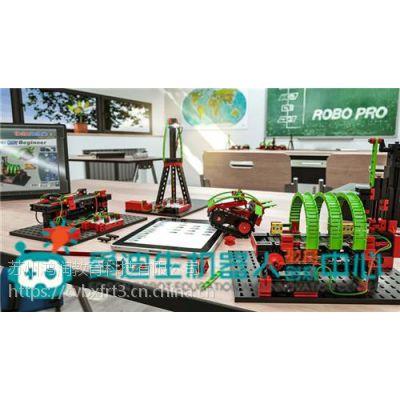 鸿润教育(在线咨询)、苏州机器人、慧鱼机器人