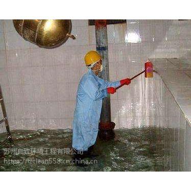 苏州化工水池清洗方案排名_苏州水池清洗公司_苏州工业水池清洗方案_良致保洁