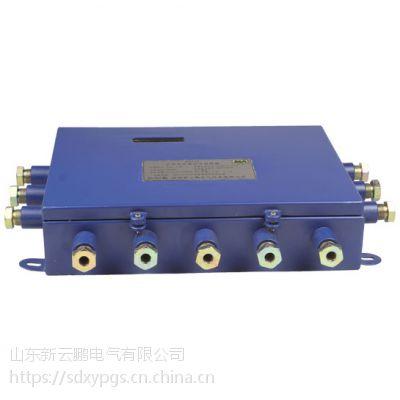 KJJ12矿用本安型信号转换器厂家