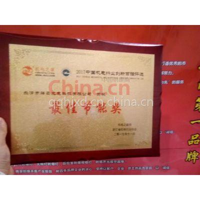 腾豪光电获杭州国际照明展节能奖项