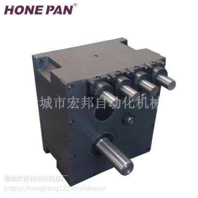 厂家直销铆接设备专用分割器