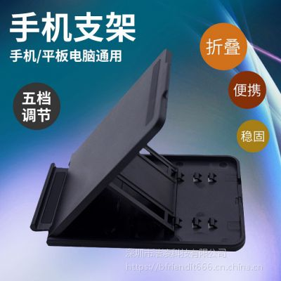 B.FRIENDit壁虎忍者SST-02便携折叠式多功能懒人手机支架 手机平板电脑通用创意支架桌面底