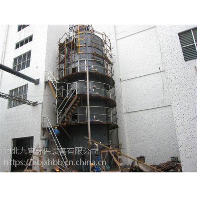内蒙古乌海脱硫塔玻璃钢材质公司地址