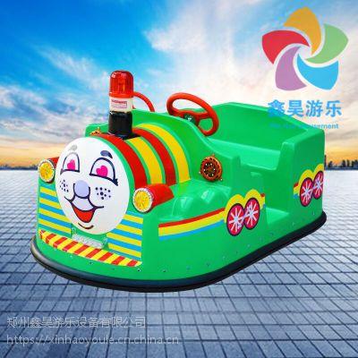 广场游乐车新款托马斯小火车碰碰车儿童电动玩具车托马斯碰碰车