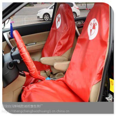 定做4s店汽车维修三件套、保养防护水洗皮座椅套四件五件套座